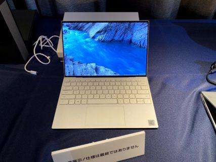 Dell NEW XPS13のディスプレイはもはや<br>「岡本夏生のハイレグ」領域