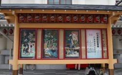成人男性のみで歌舞伎を演じるようになったのは<br>AKB48劇場で「お泊まり券」が発売禁止になったから⁈