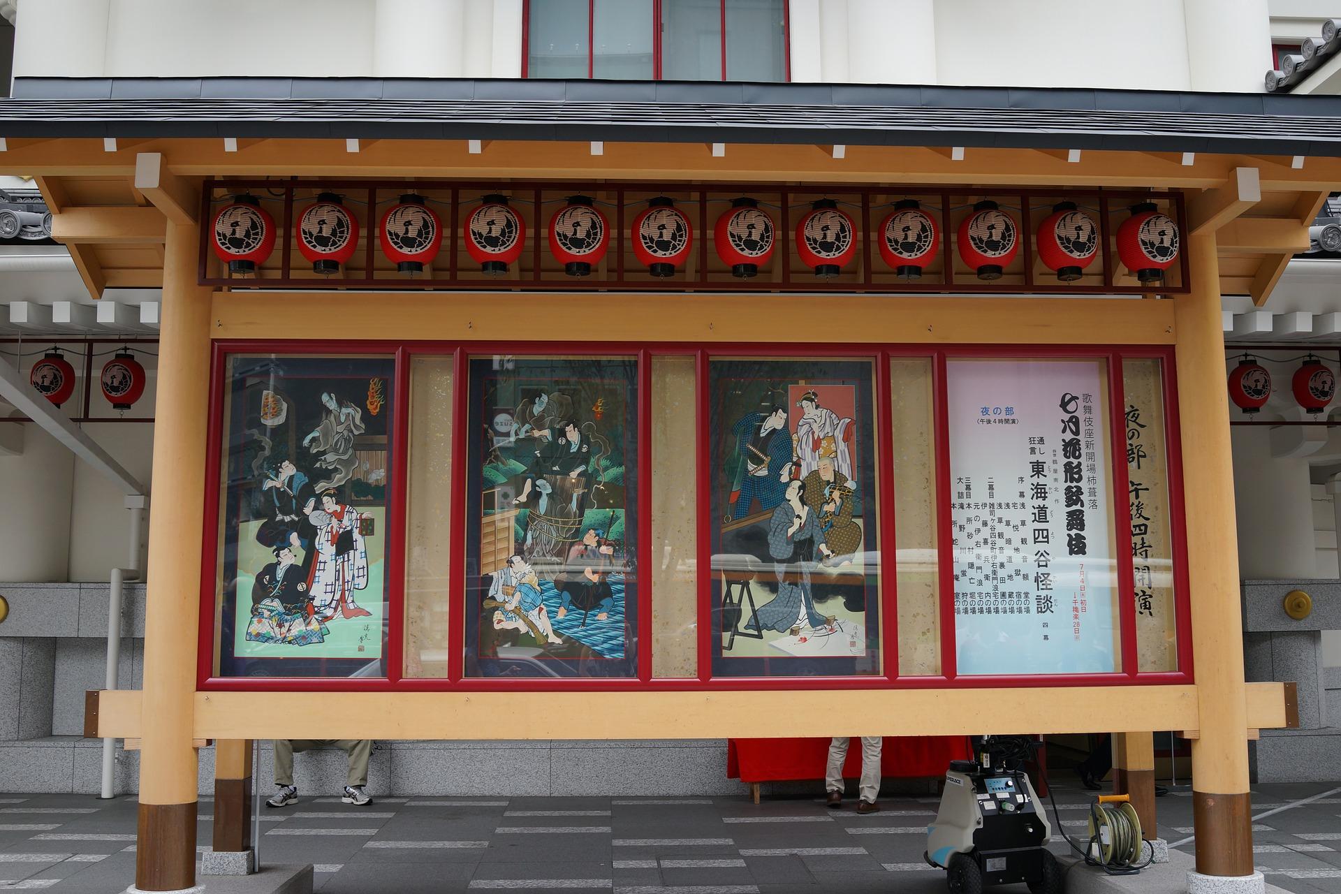 成人男性のみで歌舞伎を演じるようになったのはAKB48劇場で「お泊まり券」が発売禁止になったから⁈